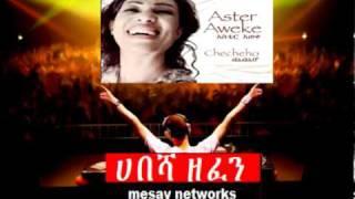 Aster Aweke New Song - Keremela-habeshazefen.com