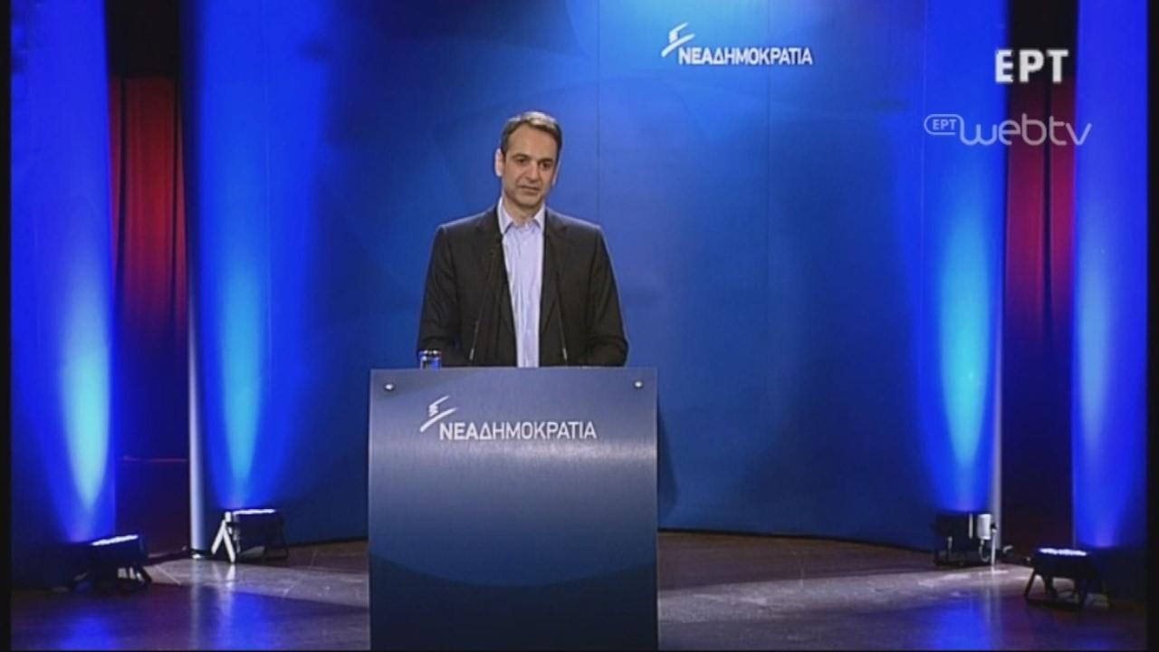 Μυτιλήνη: Πρόταση πέντε σημείων για το προσφυγικό παρουσίασε ο Κ.Μητσοτάκης
