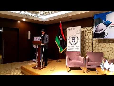 عقد ورشة عمل حول انتشار ظاهرة التعذيب في ليبيا 