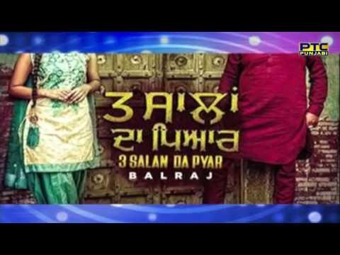 , title : 'BALRAJ   3 SALAN DA PYAR   ON LOCATION SHOOT   PTC Entertainment Show   PTC Punjabi'