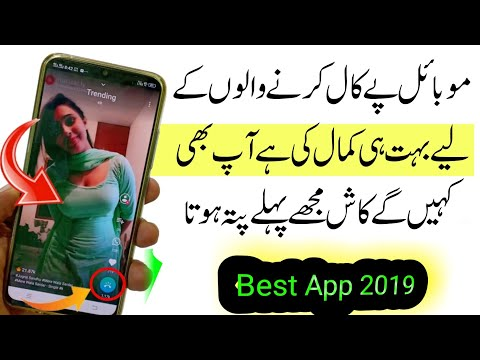 Best Android APP For Call Users   December 2018