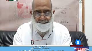 أحفاد الشهداء ...فخر وإعتزاز بعودة رفات أجدادهم إلى أرض الوطن
