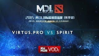 Spirit vs Virtus.Pro, game 1