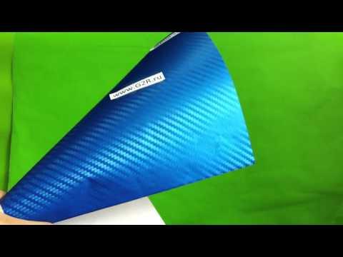 Пленка карбон 3d синий фотография