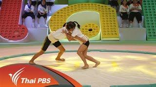 สนามเด็กเล่น - Sumo Kids