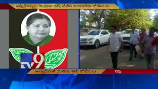 AIADMK symbol dispute | AIADMK merger | Election Commission to hear on Oct 5