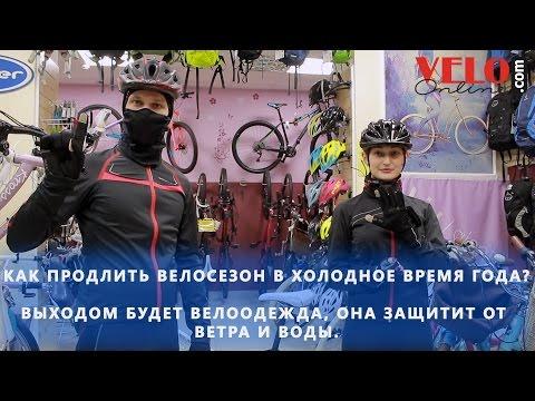 Видео о Велошорты Funkier S-9780 black