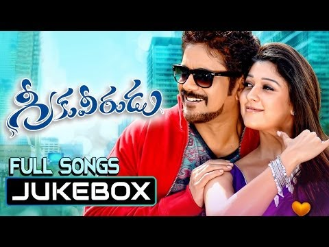 Greeku Veerudu Movie Songs Jukebox || Nagarjuna, Nayantara