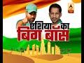 Gautam Gambhirs  STERN Reply To Afridi Before India Vs Pakistan Match | ABP News - Video
