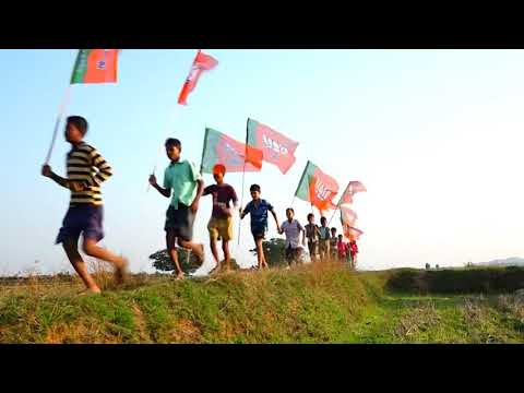 Video West Bengal BJP anthem download in MP3, 3GP, MP4, WEBM, AVI, FLV January 2017