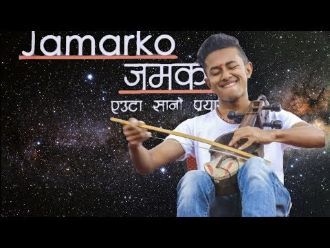 (Awesome Nepali Sarangi music by Prince Nepali...3 min)