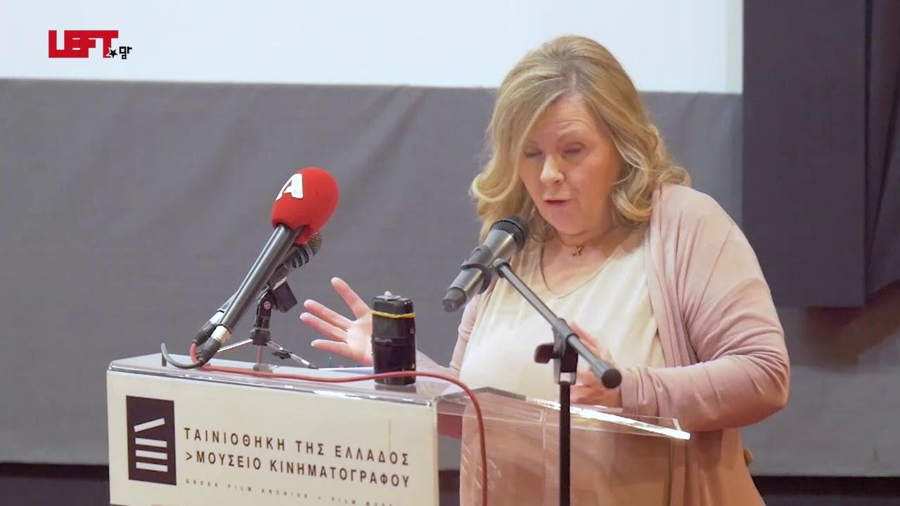 Γκρο πλαν στον Ελληνικό Κινηματογράφο -Άννα Χατζησοφιά
