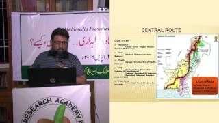 چین پاکستان اقتصادی راہداری؟ حصہ دوم