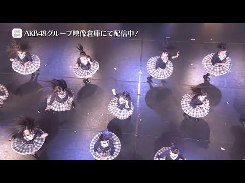 【朗報】映像倉庫に2回目の16期単独コンサートがアップされる