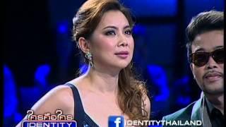 Identity Thailand 4 เม.ย. 56 (ดีเจ บุ๊คโกะ&บุ๋ม ปนัดดา)