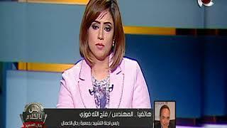 تفاصيل عن مشاركة شركات المقاولات المصرية في العراق