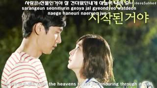 오유준 (Oh Yoo Joon) - 사랑이 시작된거야 / Love Has Started [Eng Sub + Han + Rom]
