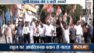 5 Khabarein UP Punjab Ki | 10th October, 2016 - India TV