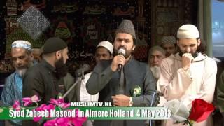 Salaat o salaam  Syed Zabeeb Masood in Masdjied Al Raza Almere 2013