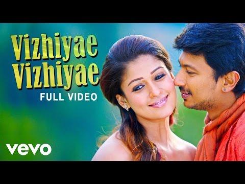 Video Vizhiyae Vizhiyae Video   Udhayanidhi Stalin, Nayanthara   Harris Jayaraj download in MP3, 3GP, MP4, WEBM, AVI, FLV January 2017