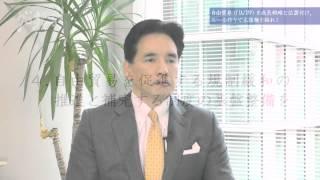 自由貿易(FTA/TPP)を日本の成長戦略と位置づけよ~100の行動8