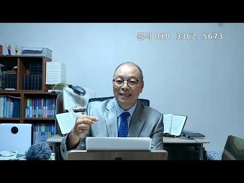 마태복음영해설교7장15-16