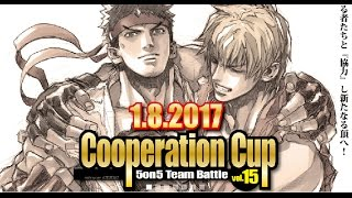 Nonton             3rd                                     15th   Pre Cooperation Cup   2017 Jpn    Sf   3rd    Film Subtitle Indonesia Streaming Movie Download