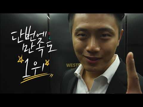 익산서동축제2019 홍보영상