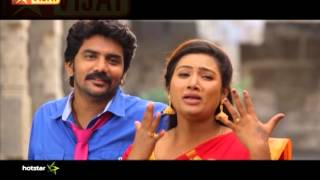 Video Saravanan Meenatchi 03/02/16 MP3, 3GP, MP4, WEBM, AVI, FLV Desember 2018