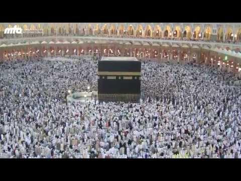Hadsch - Die Islamische Pilgerfahrt - Mekka Medina