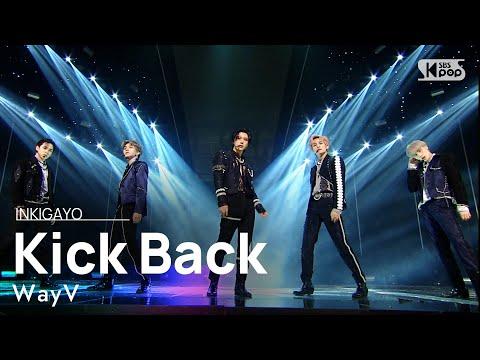 WayV(웨이션브이) - Kick Back (Korean Ver.) @인기가요 inkigayo 20210321