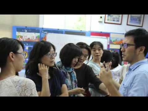 國民小學聽覺研習工作坊