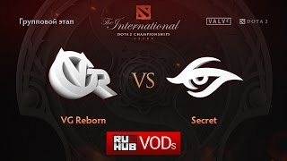 Secret vs VG Reborn, game 2