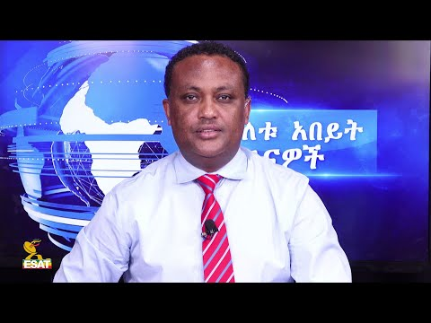 Ethiopia -ESAT DC Daily News Wed 21 Oct 2020