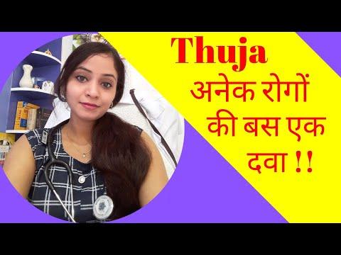 Thuja Homeopathic Medicine | Thuja 30, Thuja 200, Thuja 1m uses, symptoms & Benefits