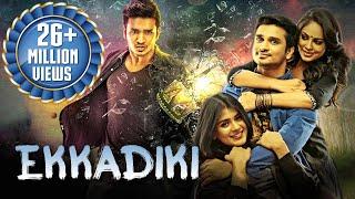 Video Hindi Dubbed Full Movie 2018   EPC (2018)   New Released South Indian Full Hindi Dubbed Movie MP3, 3GP, MP4, WEBM, AVI, FLV Juni 2018