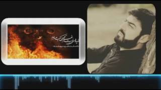 Mersiyye Ya Fatime - Seyyid Rovshen Eyyub