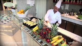 Sufrati.com Explore Cremeary - Raffles Makkah Palace