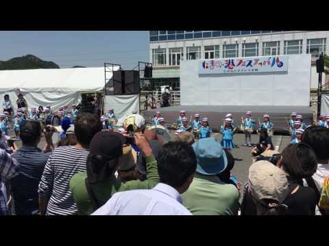 たまの港フェスティバル 築港ちどり保育園 2017.05.20