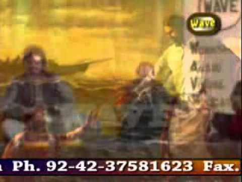 Video Fida Hussain urdu religious geet (pyar yasu ka azmaa tu sahi) download in MP3, 3GP, MP4, WEBM, AVI, FLV January 2017