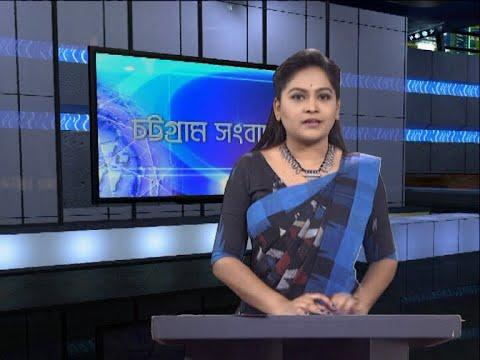 06 pm News || সন্ধ্যা ৬টার সংবাদ || 14 July 2020 || ETV News