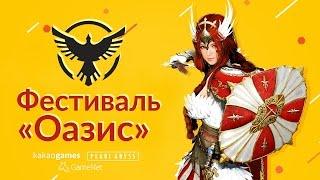 Тёмные рыцари в Black Desert Online смогут пробудить своё оружие 12 апреля