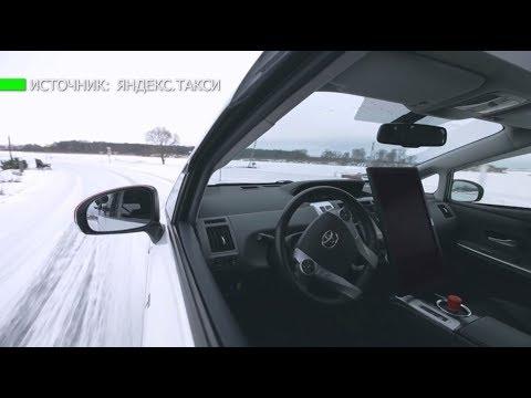Снег беспилотному авто не помеха: в «Яндекс» протестировали самоуправляемую машину в зимних условиях