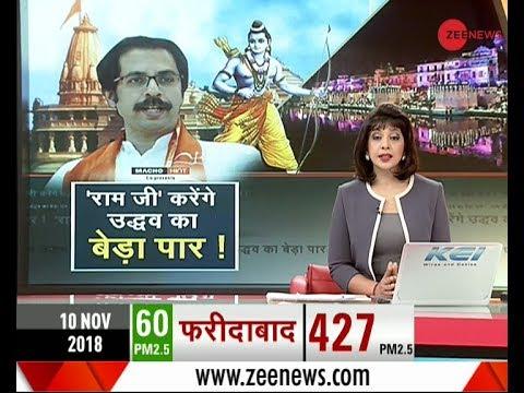 Shiv Sena to collect bricks for building Ram Mandir in Ayodhya