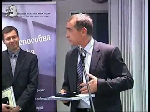 """Церемония по връчване на наградите """"ИН-5"""" за 2011 г."""