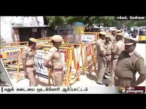 Protests-to-close-Pattinampakkam-TASMAC-shop-continues-for-8th-day