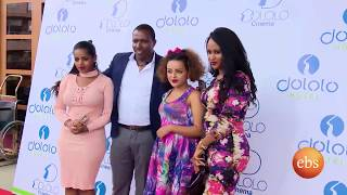 Semonun Addis: Coverage on Dololo Cinema Opening Ceremony in Jimma