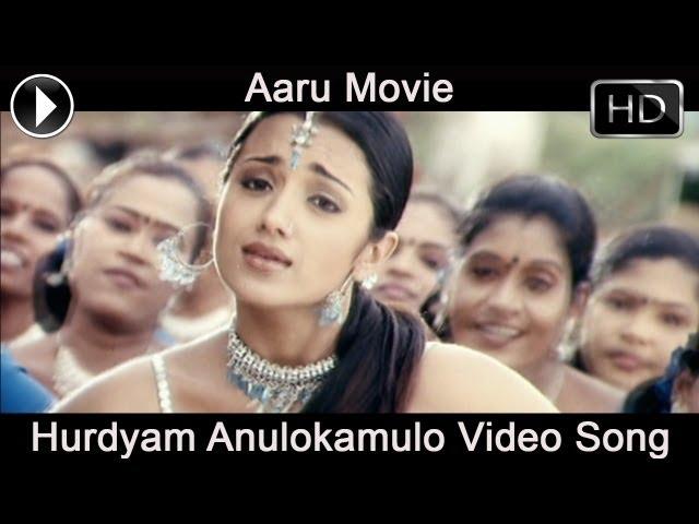 Aaru Telugu Movie Comedy Scenes