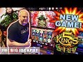 👑BRAND NEW GAME! 👑Go BIG or Go BUST ➡️5 Kings Slot   The Big Jackpot