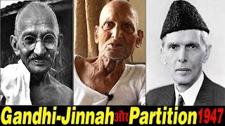 Video Gulab Singh Rajput Talk About Gandhi and Mohamad Ali Jinha (Real History Of India) with vikas sharma MP3, 3GP, MP4, WEBM, AVI, FLV Februari 2019